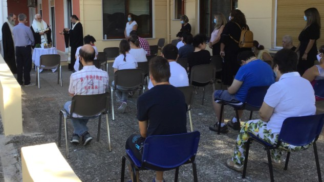 """Αγιασμός στο κέντρο """"Ειδική Παιδεία"""" για την νέα περίοδο 2020-2021"""